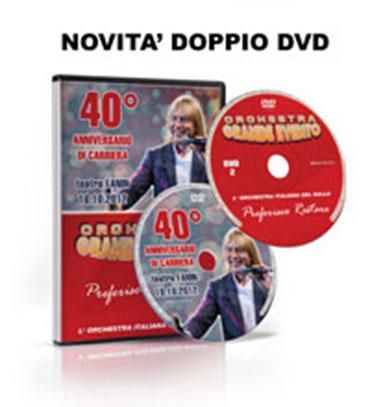 VETRINA-DVD-DOPPIO